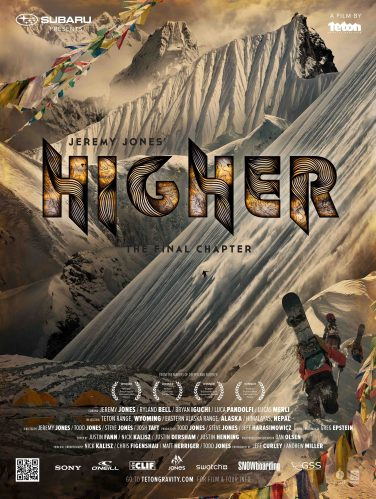 Higher_the_Final_Chapter_movie_poster