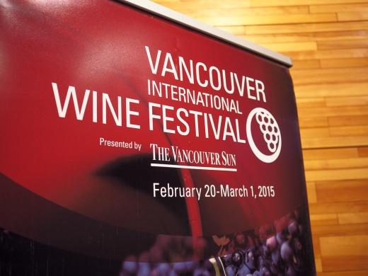 Vancouver International Wine Festival 2015 banner