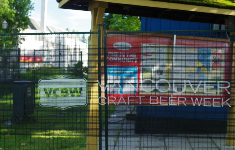 VCBW 2016 fence