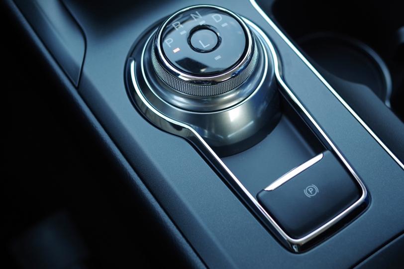 2017 Ford Fusion rotary transmission knob