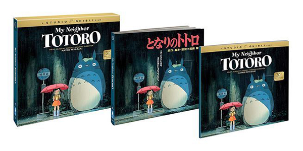 my neighbor totoro 30th anniversary blu-ray